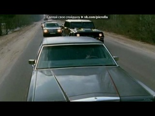 «Бригада» под музыку Музыка из сериала Бригада - Возвращение. Picrolla